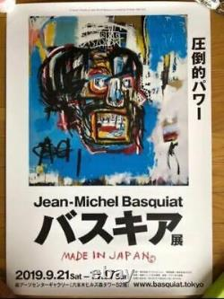 Basquiat exhibition B2 NFS poster Banksy Yayoi Kusama Japan Suoer Rare Picture