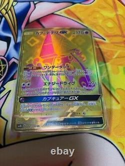 Pokemon Card Ultra Shiny UR Full Art Ultra Rare 7 Cards Set Tapu Lele Solgaleo