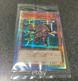Yu-Gi-Oh 20TH ANNIVERSARY MONSTER ART BOX YMAB-JP001 True Exodia Secret rare