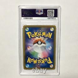 2020 Psa 10 Gem Mint Japonais Pokemon Charizard Vmax 002/021 Full Art Holo Rare