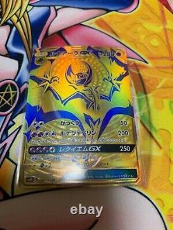 Carte Pokemon Ultra Shiny Ur Full Art Ultra Rare 7 Cartes Set Tapu Lele Solgaleo