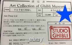 Collection D'art Du Musée Ghibli Chihiro Art Cel Chihiro Haku Très Rare