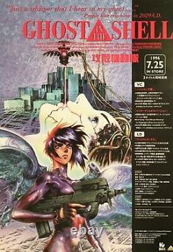 Ghost In The Shell Affiche Rare 1996ver Nouveau (fabriqué Au Japon)