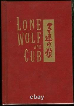 Rare Dark Horse Lone Wolf Et Cub Hardcover Hc Hb New Mint Goseki Kojima Art Oop