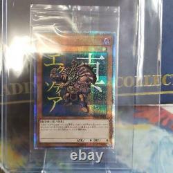 Yu-gi-oh 20ème Anniversaire Art Monster Box Ymab-jp001 True Exodia Secret Rare Jp