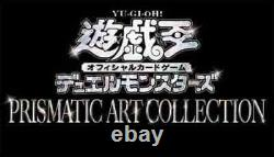Yu-gi-oh Yugioh Ocg Prismatic Art Collection 1box Japon Importation Officielle